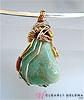Gemstone Wrap pendant