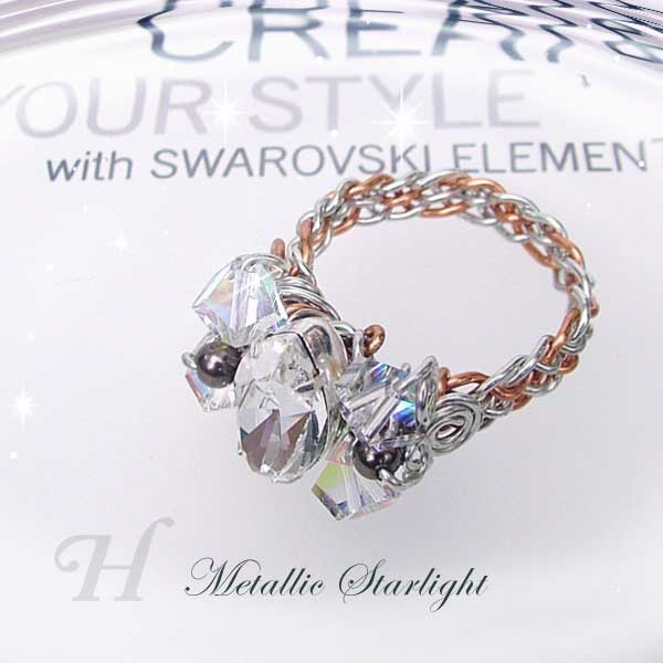 Metallic Starlight Swarovski Wire Wrapped Jewelry Ring