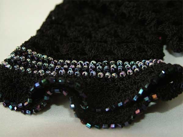 Crochet Stitch for edging